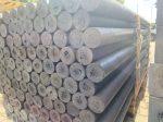 Műanyag Kerítésoszlop 7x250 cm